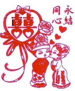 Suang Xi
